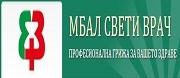 МБАЛ Свети Врач