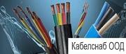 Кабели и електроматериали Кабелснаб ООД - електроматериали, Кабели, Кабелснаб, търговия с кабели, електроматериали, заземителни, инсталации, силови инсталационни кабели, телефонни кабели, Кабелснаб