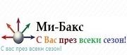 ЕТ Ми Бакс