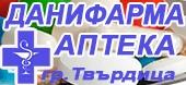 аптека Данифарма - Панчо Славов - ДАНИФАРМА ПАНЧО СЛАВОВ, Данифарма - Панчо Славов, Данифарма, Панчо Славов, здравеопазване