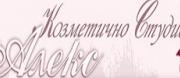 Салони за красота, Козметични услуги Козметично студио Алекс - Козметични продукти , козметика, козметични средства, салони за красота, козметични услуги
