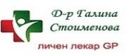 Д-Р Галина Стоименова