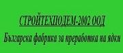 Стройтехподем - 2002