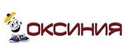 ОКСИНИЯ - център за чужди езици