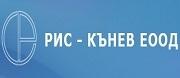 Рис Кънев ЕООД