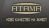 Атама Уелнес Енд Спа