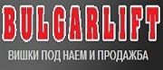 Булгарлифт ООД