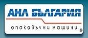 Внос, продажби и сервиз на опаковъчни машини АНЛ България - АНЛ България, опаковъчни машини, хлебопроизводство, клипс, фолио, стреч фолио, опаковки, опаковащи, опаковачни, пакетиране, пакетиращи машини , вакуум, вакум, защитна атмосфера, чембер, фолия, фолиа, тиксо, анл