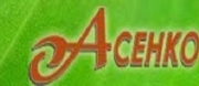 Асенко