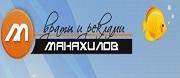 Агенция Манахилов