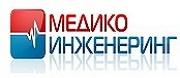 Медико Инженеринг ООД