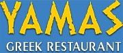 Ресторант Ямас-София
