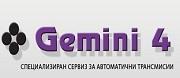 Автосервизи, Сервиз за автоматични трансмисии Джемини 4 ООД - джемини 4 оод, автоматични трансмисии, смяна на масло, диагностика, турбини, реглаж на преден мост, гтп, авторепаратура