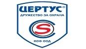 Кооперативна Охранителна Фирма ООД