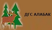 Държавно горско стопанство Алабак