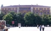 Национален църковен историко-археологически музей