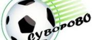 Сдружение Футболен Клуб СУВОРОВО-1
