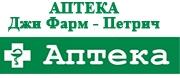Аптека Джи Фарм