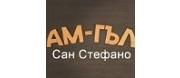 Ресторант АМ ГЪЛ
