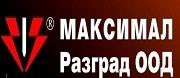 Максимал Разград ООД
