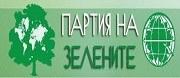 Партия на зелените