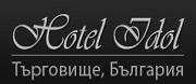 Хотел Идол