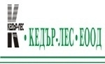 Кедър Лес ЕООД