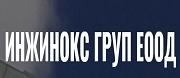 Инжинокс Груп ЕООД