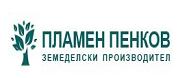 Овощен посадъчен материал - Пламен Пенков