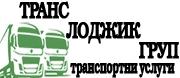Транс Лоджик Груп ЕООД