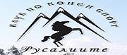 Клуб по конен спорт Русалиите