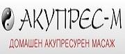 ЕТ Радка Крумова