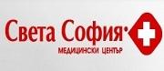 Медицински център Света София