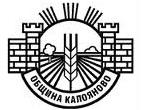 Община Калояново