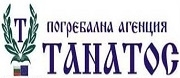 Погребална Агенция Танатос
