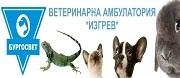Ветеринарна Амбулатория Изгрев