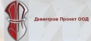 Димитров Проект