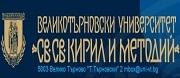 Великотърновски Университет Св. Св. Кирил и Методий