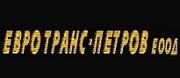 Транспортни услуги Евротранс - Петров 2017 - бусове, Евротранс - Петров 2017, каравани, леки автомобили, мотоциклети, селскостопанска техника, товарни автомобили, транспорт, Евротранс-Петров ЕООД