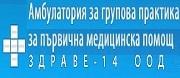 АГППМП Здраве - 14