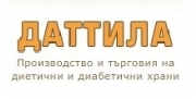 Даттила - Добрина Атанасова Тилева