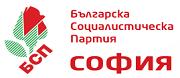 Градски съвет на БСП София