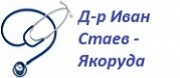 Д-р Иван Стаев - Амбулатория за първична извънболнична медицинска помощ - Индивидуална практика