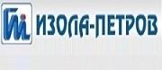 Изола Петров