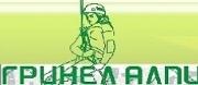 Гринел Алпин