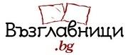 Възглавници БГ