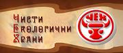 Чех Йосиф Новосад
