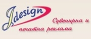 Рекламна агенция Джей Дизайн