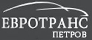 Транспортни услуги Евротранс - Петров 2017 - Евротранс - Петров 2017, Евротранс - Петров, Евротранс, бусове, Евротранс - Петров 2017, каравани, леки автомобили, мотоциклети, селскостопанска техника, товарни автомобили, транспорт, Евротранс-Петров ЕООД , превоз на бусове, превоз на мотоциклети, превоз на селскостопанска техника, превоз на каравани.