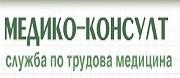 СТМ Медико - Консулт ООД
